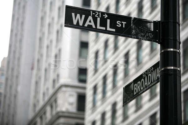 Wall Street działalności niebo ceny ulicy tle Zdjęcia stock © arcoss