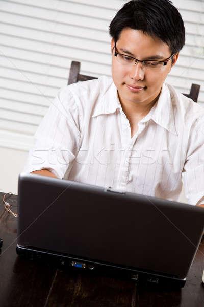 Stock photo: Working asian entrepreneur