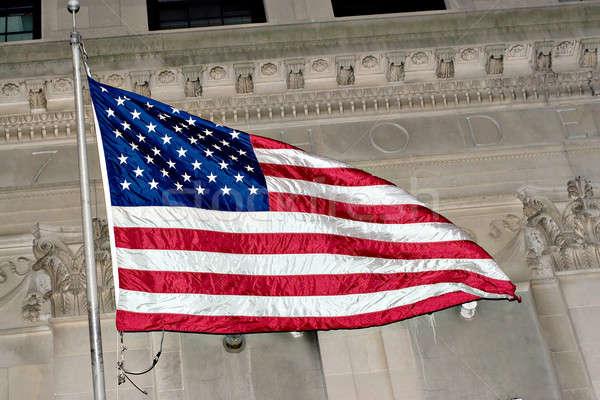 Amerikanische Flagge unter Architektur Gebäude Stadt Stock foto © ArenaCreative
