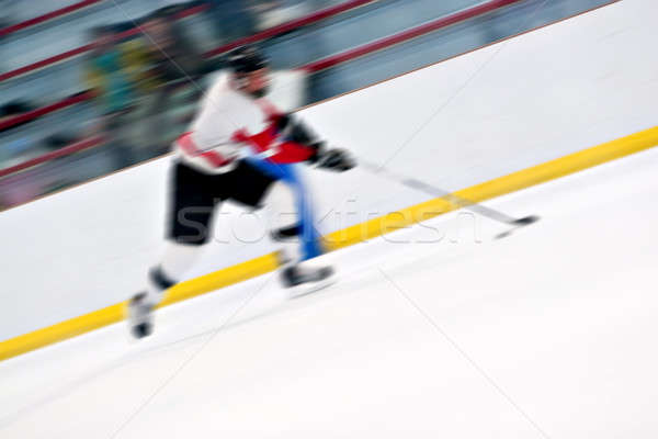 Hockey Player On a Fast Break Stock photo © ArenaCreative