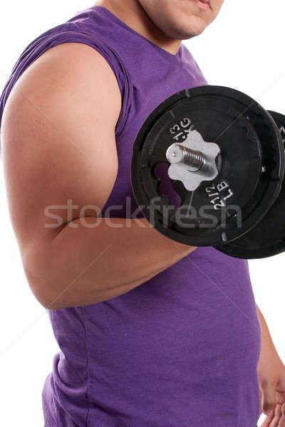 Uomo pesi giovane bianco Foto d'archivio © ArenaCreative