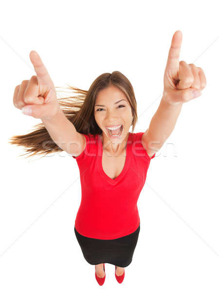Stock photo: Successful woman cheering in jubilation