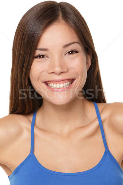 Multicultural woman happy portrait Stock photo © Ariwasabi