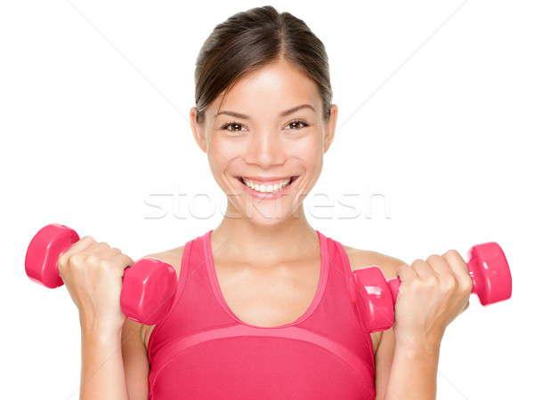 Fitness woman Stock photo © Ariwasabi
