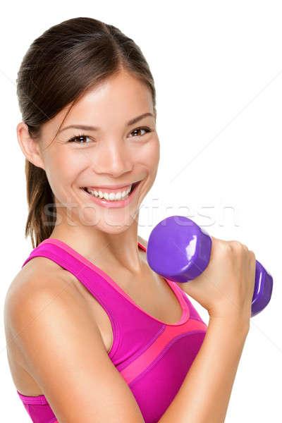 Fitness sportu dziewczyna uśmiechnięty szczęśliwy kobieta fitness Zdjęcia stock © Ariwasabi