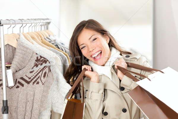 Photo stock: Femme · heureux · Shopping · achat · vêtements