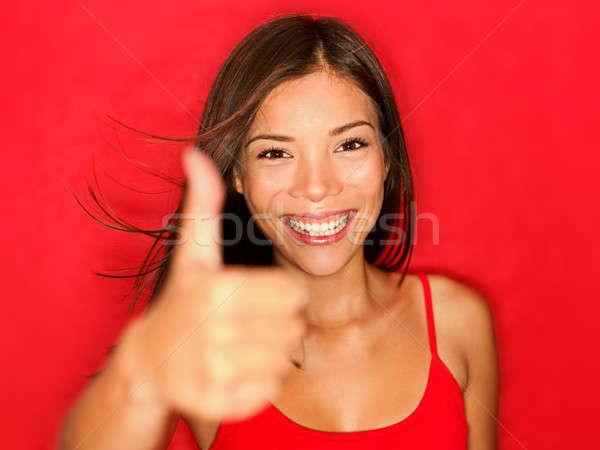 Wie Frau glücklich Frau lächelnd natürlichen Stock foto © Ariwasabi
