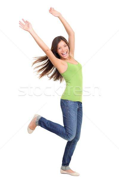 Stockfoto: Succes · mensen · winnend · vrouw · dansen · vieren
