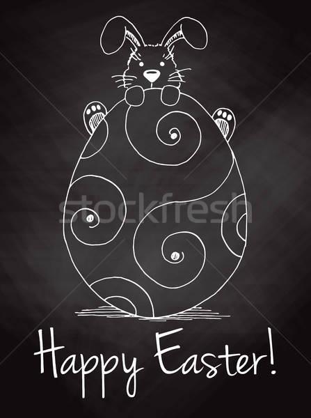 Croquis lapin de Pâques œuf de Pâques tableau vecteur joyeuses pâques Photo stock © Arkadivna