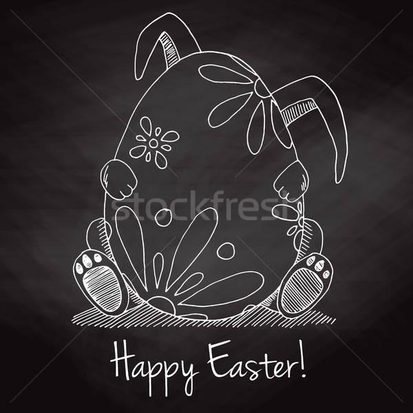 Rajz húsvéti nyuszi húsvéti tojás vektor kellemes húsvétot tojás Stock fotó © Arkadivna