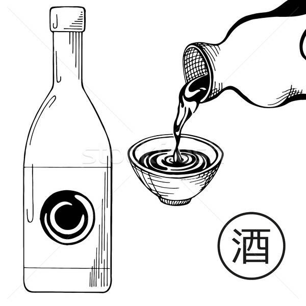Sake in stoneware are pour into stone cup. Hand drawn. Bottle of Stock photo © Arkadivna