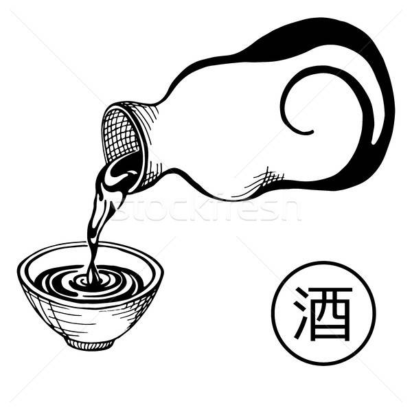 Sake in stoneware are pour into stone cup. Hand drawn. Translati Stock photo © Arkadivna