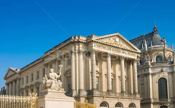Palace and statue in Versailles Stock photo © Arsgera