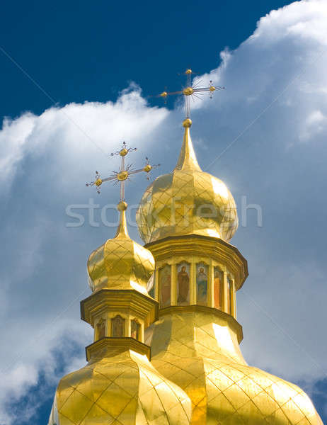Ukraine or coupole orthodoxe église ciel bleu Photo stock © Arsgera