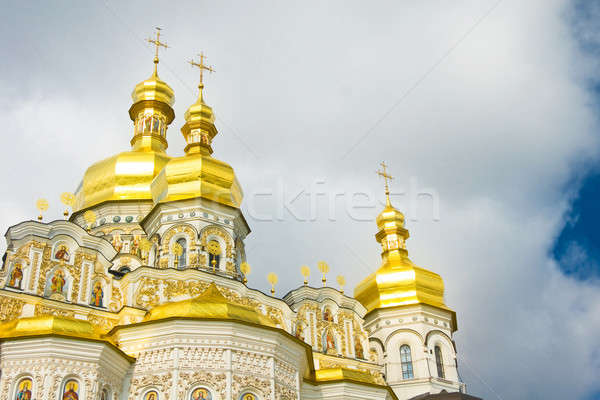 Cupola of Orthodox church Stock photo © Arsgera