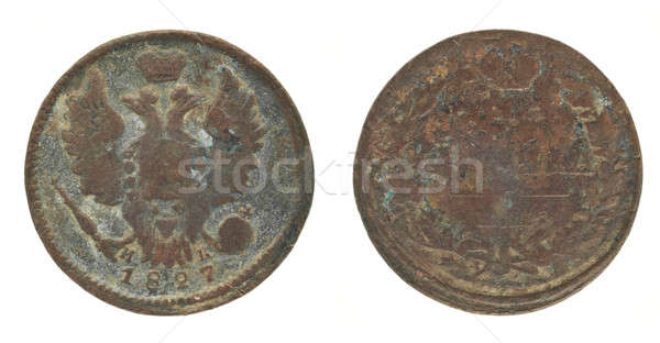 Antique coin - Russian Empire money Stock photo © Arsgera
