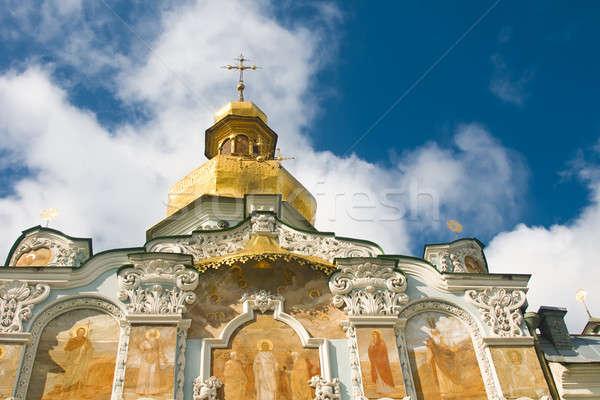 Belo ortodoxo igreja blue sky nuvens céu Foto stock © Arsgera