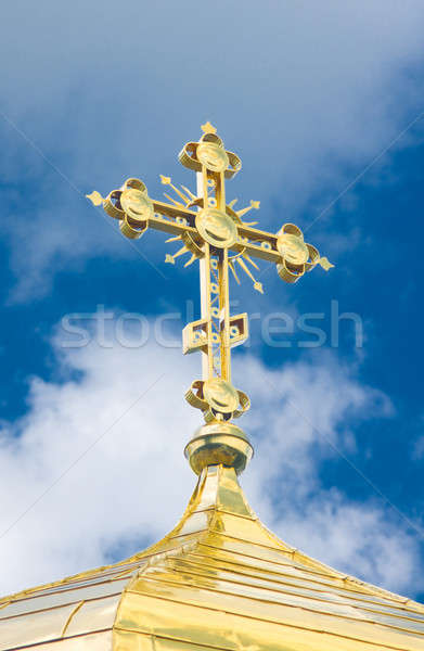 Or crucifix coupole orthodoxe église Photo stock © Arsgera