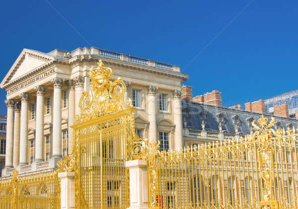 Versailles Palace facade and golden fence Stock photo © Arsgera