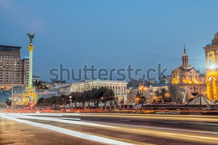 Independence square, the main square of Kyiv Stock photo © artfotoss