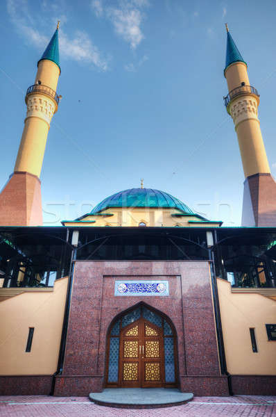 Stock photo: Mosque in Donetsk, Ukraine.
