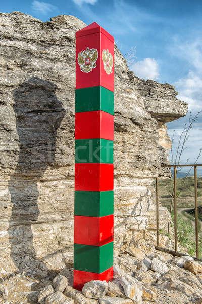Fronteira postar Rússia emblema edifício verão Foto stock © artfotoss
