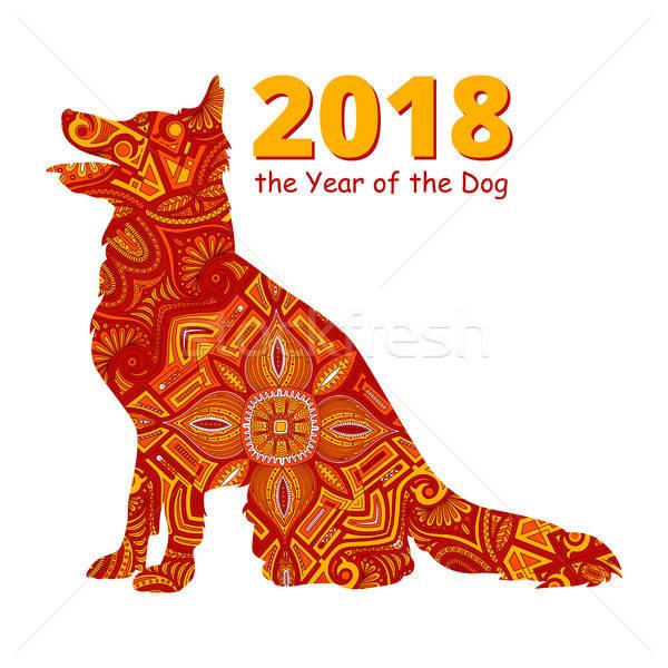 Kínai új év kártya poszter év kutya állat Stock fotó © artisticco