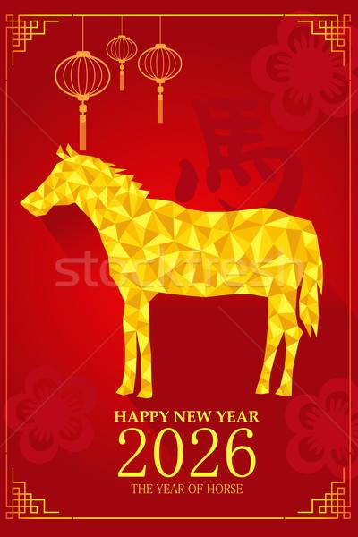 Kínai új év terv év ló ünneplés piros Stock fotó © artisticco