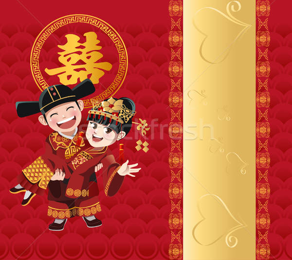 Traditional Chinese Couple Wedding Card Design Stock photo © artisticco