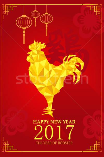 Ontwerp jaar haan viering Rood Stockfoto © artisticco