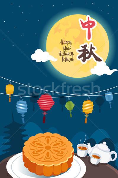 Glücklich Herbst Festival Gruß Karte Stock foto © artisticco