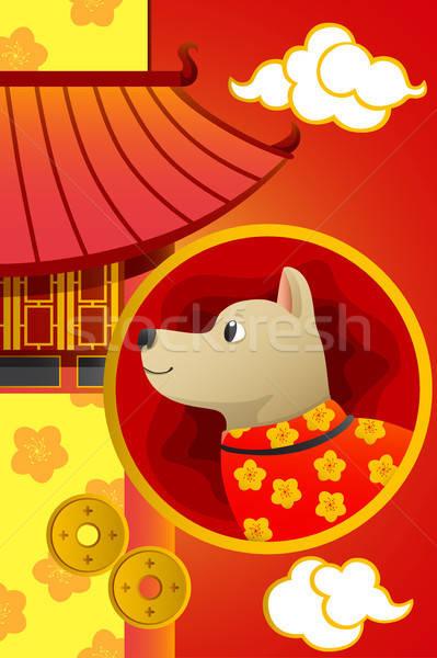 Kínai új év terv év kutya ünneplés állat Stock fotó © artisticco