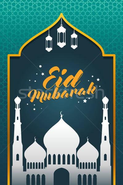 Eid Mubarak Celebration Greeting Card Stock photo © artisticco