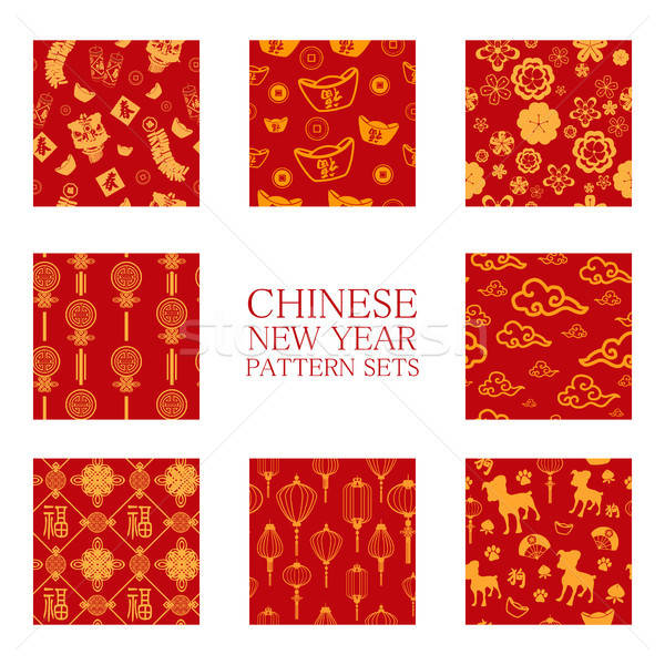 Chinese New Year Wallpaper Seamless Pattern Background Stock photo © artisticco