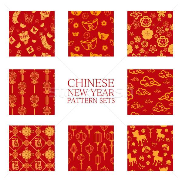 Kínai új év tapéta végtelen minta háttér kínai minta Stock fotó © artisticco