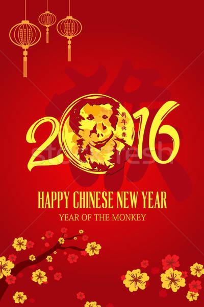 Kínai új év majom terv év ünneplés háttér Stock fotó © artisticco