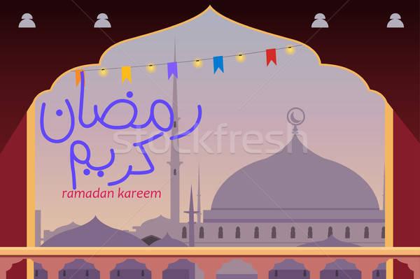 Ramadan biglietto d'auguri design illustrazione carta disegno Foto d'archivio © artisticco