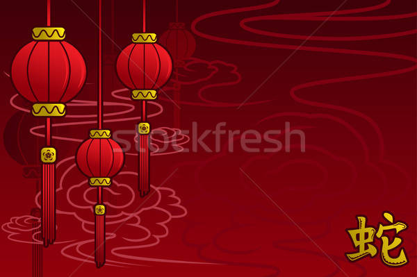 Chinese New Year  Stock photo © artisticco