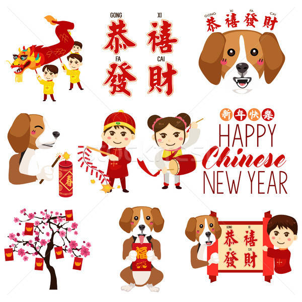 Iconen illustratie hond asian Stockfoto © artisticco