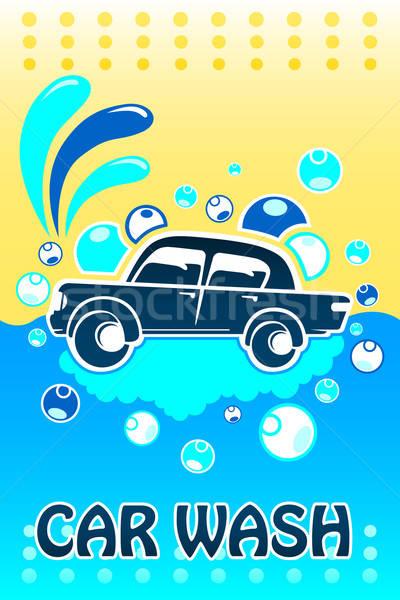 Car Wash Banner Stock photo © artisticco