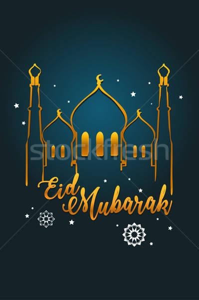 Eid Mubarak greeting card design Stock photo © artisticco