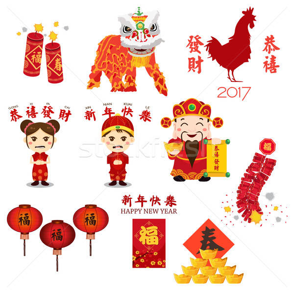 Chinese New Year Icons and Cliparts Stock photo © artisticco