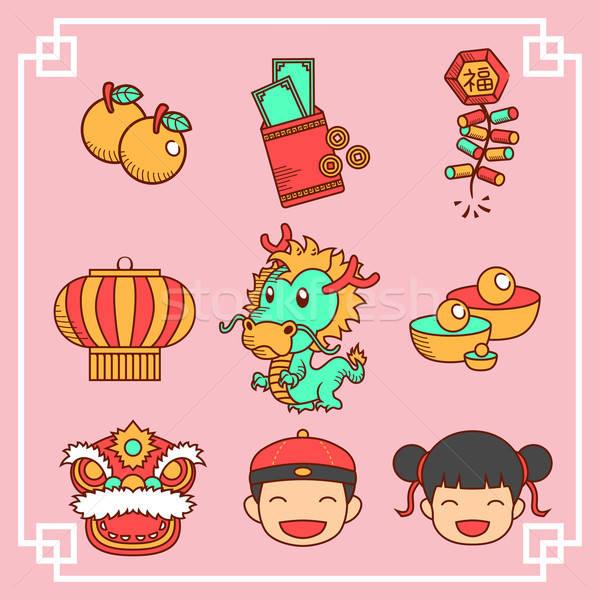Kínai új év ikonok ikon narancs fiú arany Stock fotó © artisticco