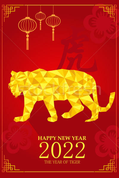 Chinese New Year design for Year of tiger Stock photo © artisticco