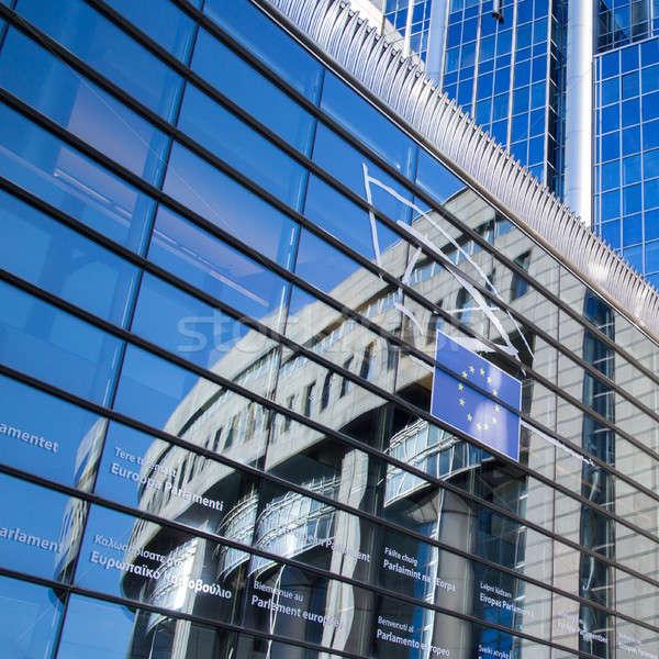 Europese parlement Brussel hoofd- kantoor België Stockfoto © artjazz