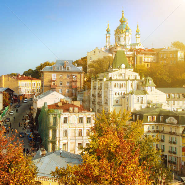 Kyiv in autumn, view of Andriyivsky uzviz Stock photo © artjazz