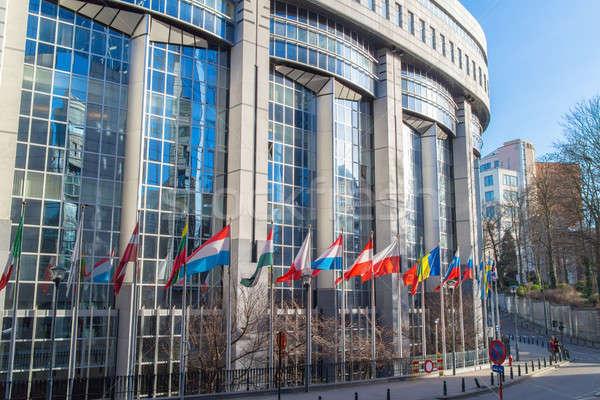 Europese parlement kantoren Brussel België hemel Stockfoto © artjazz