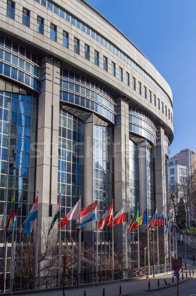 Europeo parlamento oficinas banderas Bruselas Bélgica Foto stock © artjazz