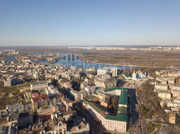 view landscape in Kiev with Vozdvizhenka District, the Museum of the History of Kiev, the Alexander  Stock photo © artjazz