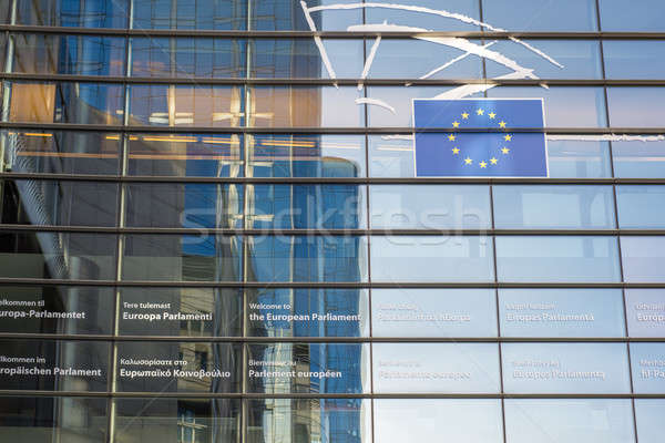 European Parliament in Brussel Stock photo © artjazz